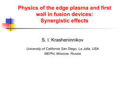 Physics of the edge plasma and first wall in fusion devices