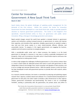 Center for Innovative Government: A New Saudi Think Tank