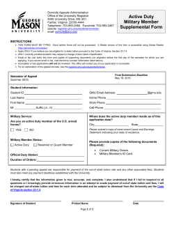 Active Duty Military Member Supplemental Form