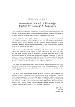 International Journal of Knowledge Content Development
