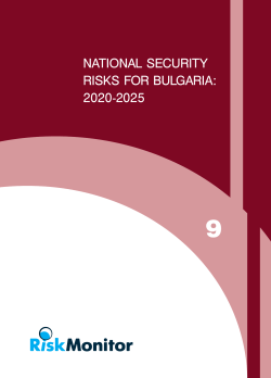 NATIONAL SECURITY RISKS FOR BULGARIA: 2020-2025