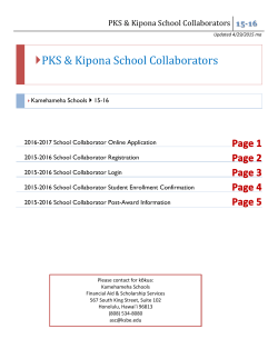 PKS & Kipona School Collaborators
