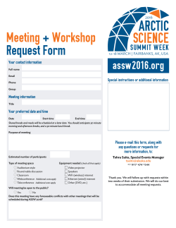 Meeting +Workshop Request Form