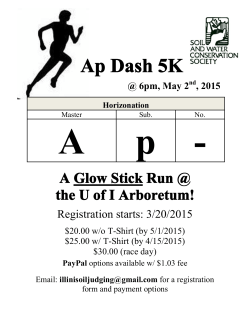 Ap dash flyer and registration form
