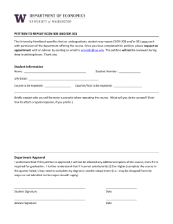 Course Repeat Petition Form