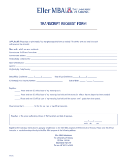 transcript request form - Eller MBA Programs