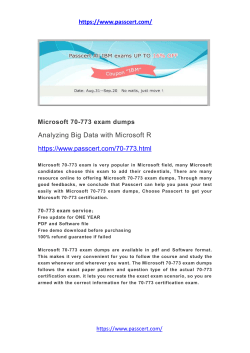 Microsoft 70-773 exam dumps
