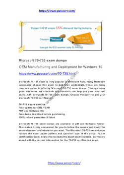 Microsoft 70-735 exam dumps