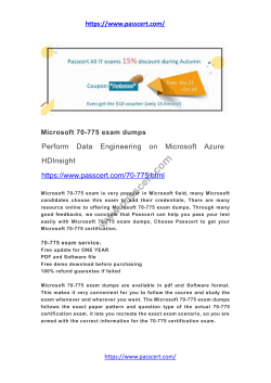 Microsoft 70-775 exam dumps