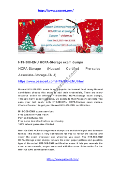 H19-308-ENU HCPA-Storage exam dumps