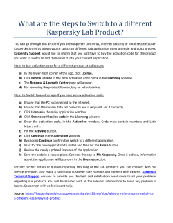 What are the steps to Switch to a different Kaspersky Lab Product