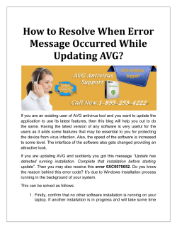How to Resolve When Error Message Occurred While Updating AVG?