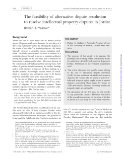 The Feasibility of Alternative Dispute Resolution to Resolve Intellectual Property Disputes in Jordan